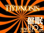 BanYa - Hypnosis
